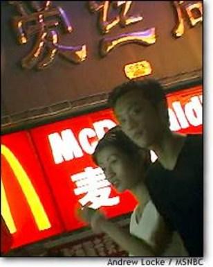 Image: Shanghai