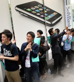 Image: iPhone in Japan