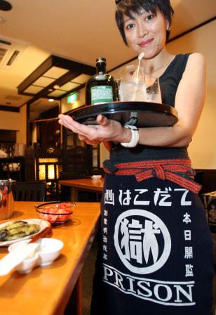 "Image: Mariko Yoshida wears a ""made-in-jail"" apron"