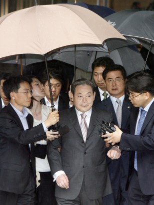Image: Lee Kun-hee, former Samsung Group chairman