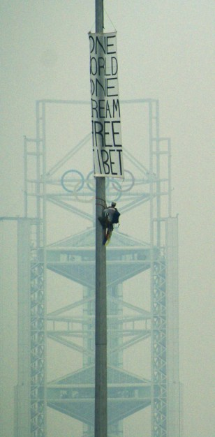 Image: Beijing, Olympics, Tibet protest