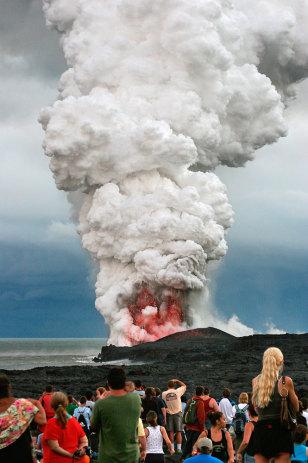 Image: Volcano in Hawaii