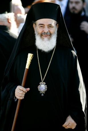 Image: Archbishop Christodoulos