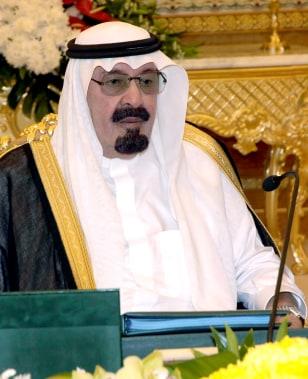 Image: King Abdullah