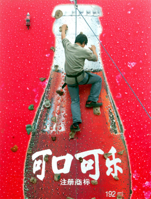 Man climbs a Coke billboard