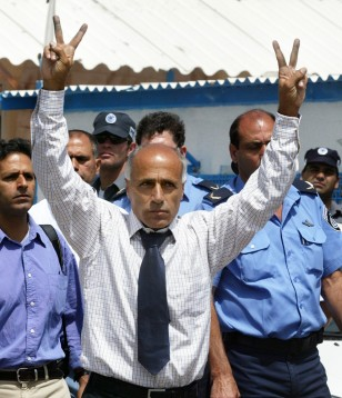 IMAGE: Mordechai Vanunu released