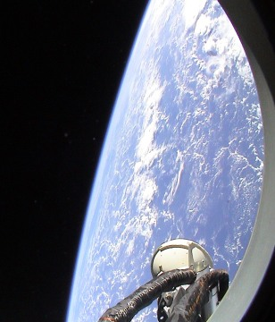 Image: View of Earth