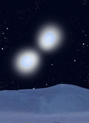 Image: Binary star system