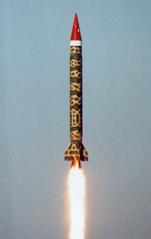 Image: Pakistan test fires a missile.