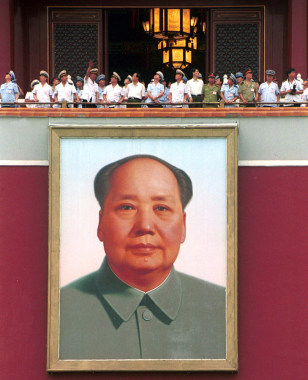 MILITARY LEADERS ON TIANAMEN ROSTRUM