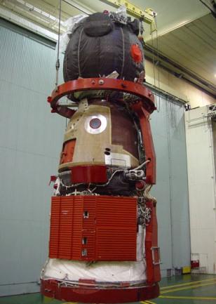 Image: Soyuz TMA