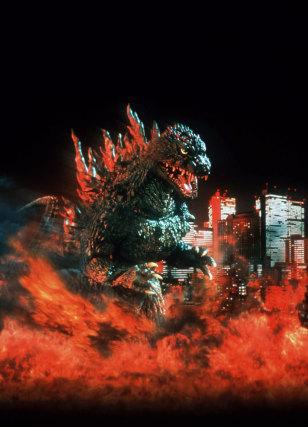 Image: Godzilla
