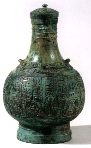 Image: Ancient lidded jar from Anyang region of China
