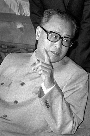 Chinese Premier Zhao Ziyang
