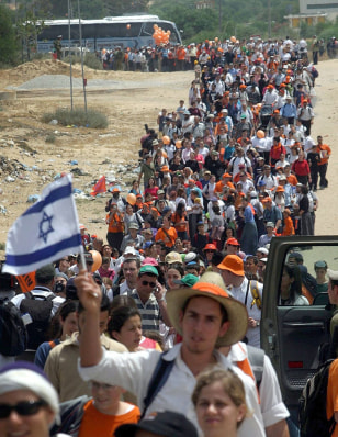 Image: Jewish settlers march.