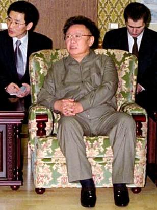 IMAGE: North Korean leader Kim Jong Il