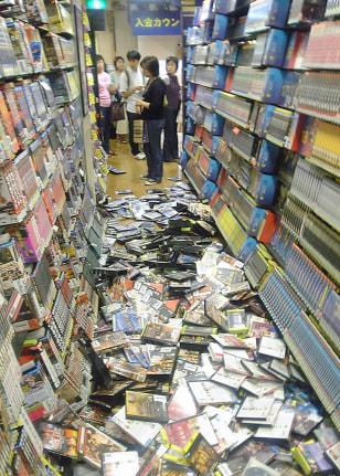 Image: Tokyo quake aftermath
