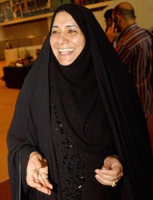 Image: Salama al-Khafaji