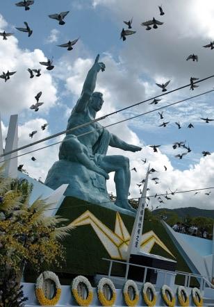 IMAGE: Nagasaki anniversary