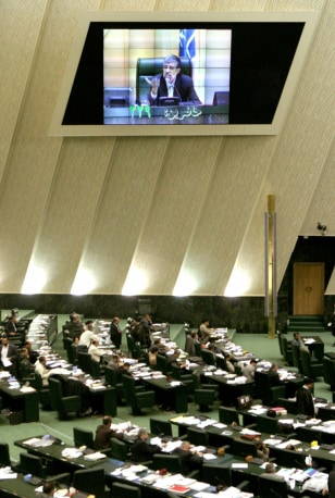 IMAGE: Iran's parliament