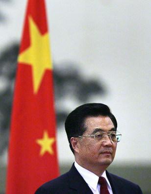 Image: Hu Jintao