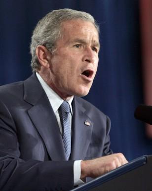 Image: Bush at fund-raiser