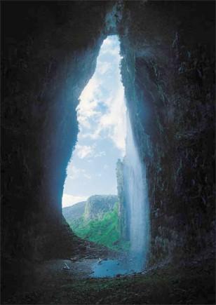"""Image: """"Cueva del Fantasma"""""""