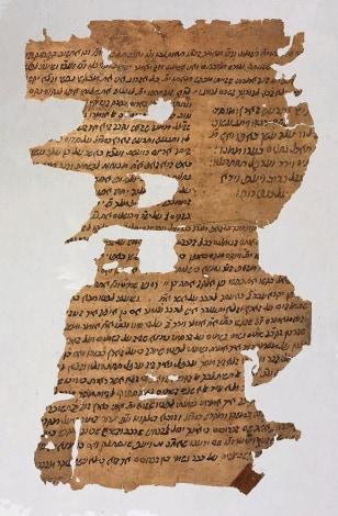 Image: Maimonides manuscript