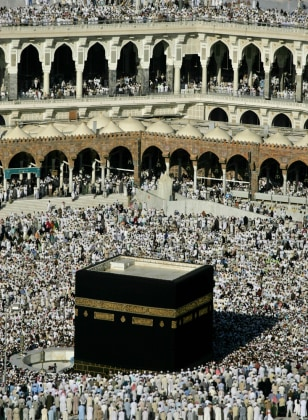 IMAGE: The Kaaba in the Grand Mosque