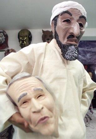 Image: bin Laden mask