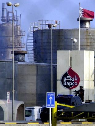 Image: Bahrain oil refinery