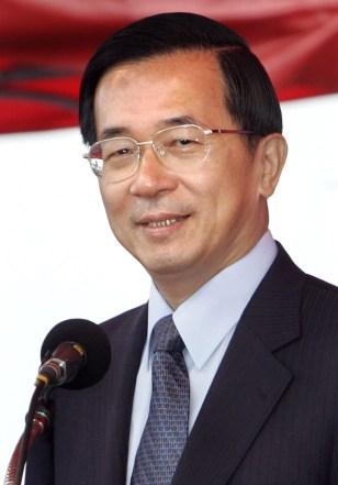 Image: Chen Shui-bian