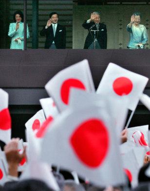 IMAGE: Emperor Akihito and Empress Michiko