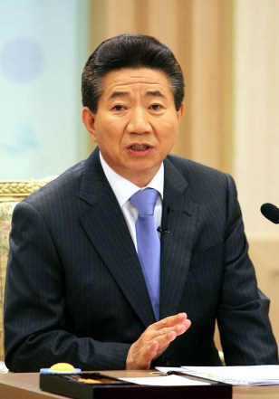 IMAGE: South Korean President Roh Moo-Hyun