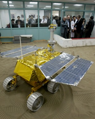 Image: A China-made lunar rover