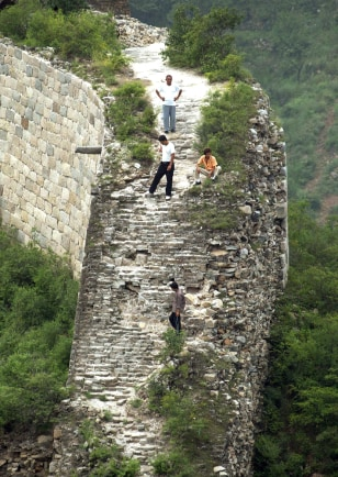 IMAGE: CRUMBLING PART OF GREAT WALL