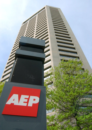 IMAGE: AEP HEADQUARTERS