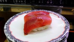Image: tuna