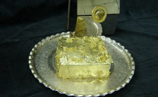 Image: Sultan's Golden Cake