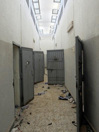 Image: Abu Salim prison