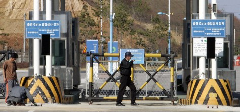 Image: South and North Korea Transit gate