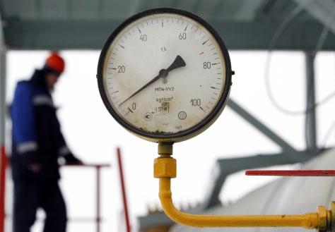Image: Gazprom's Sudzha compressor station