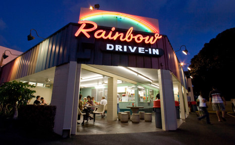Image: Rainbow Drive-In