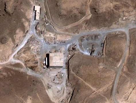 Image: A suspected nuclear reactor site in Syria