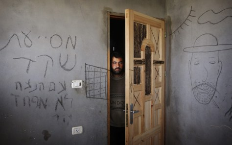 Image: Hebrew graffiti on Palestinian home