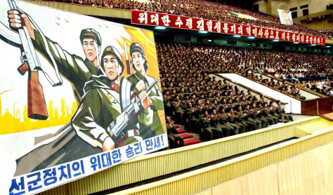 Image: North Korean celebration