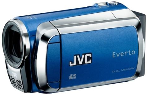 Image: JVC Everio camcorder