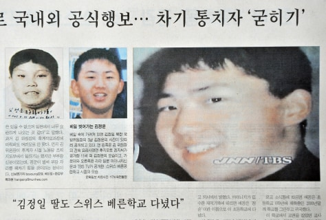 Image: South Korean newspaper