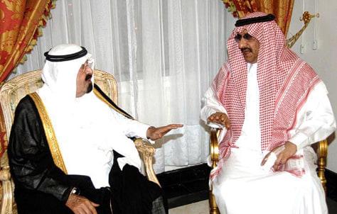 Image: King Abdullah, Prince Muhammad bin Nayef