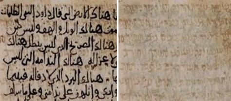 Image: Arabic on Hebrew palimpsest